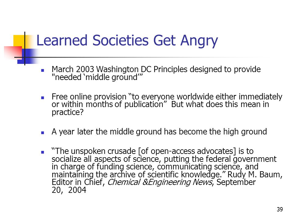 Learned Societies Get Angry