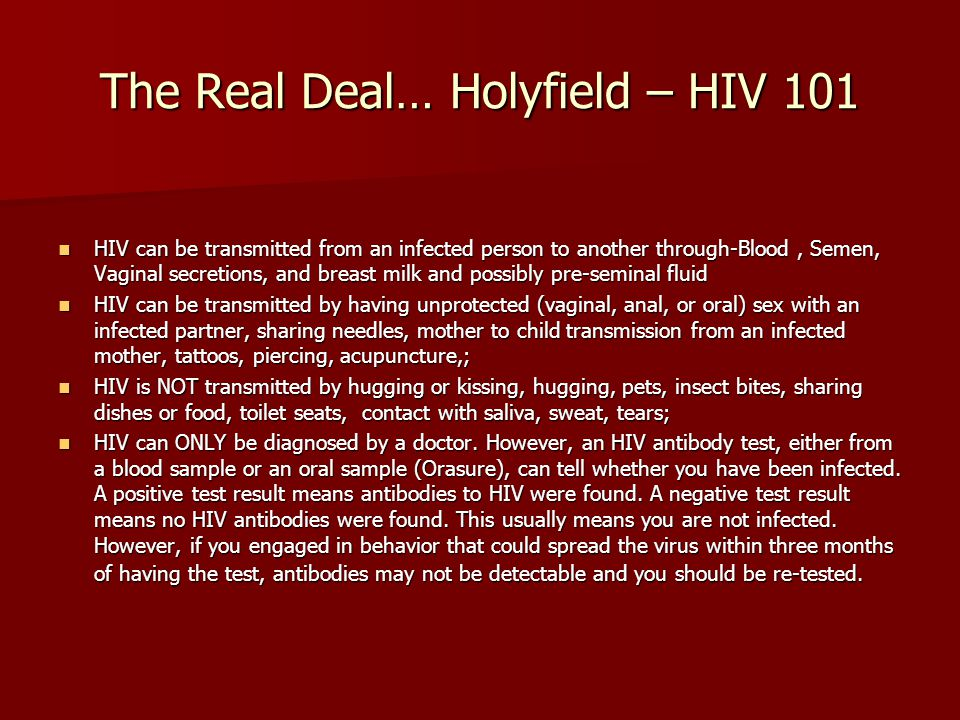 The Real Deal… Holyfield – HIV 101