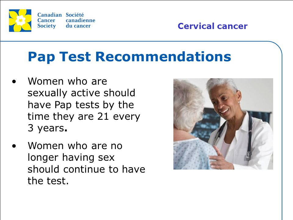 Pap Test Recommendations