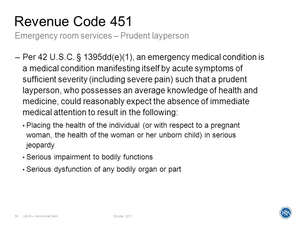 Revenue Code 451 Emergency room services – Prudent layperson