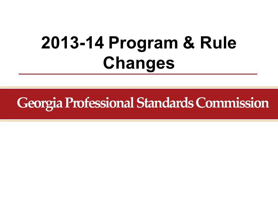 2013-14 Program & Rule Changes