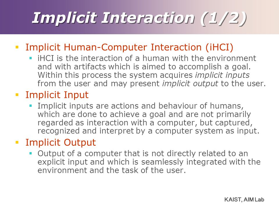 Implicit Interaction (1/2)