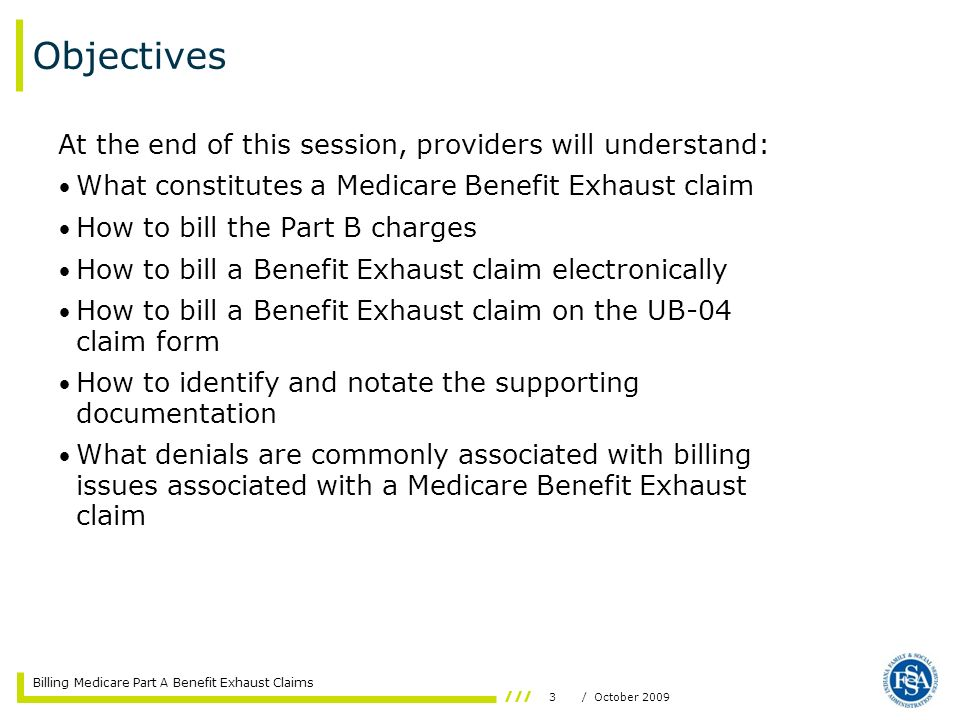 Objectives At the end of this session, providers will understand: