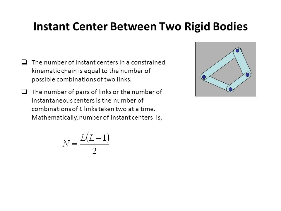 Instant Center Between Two Rigid Bodies