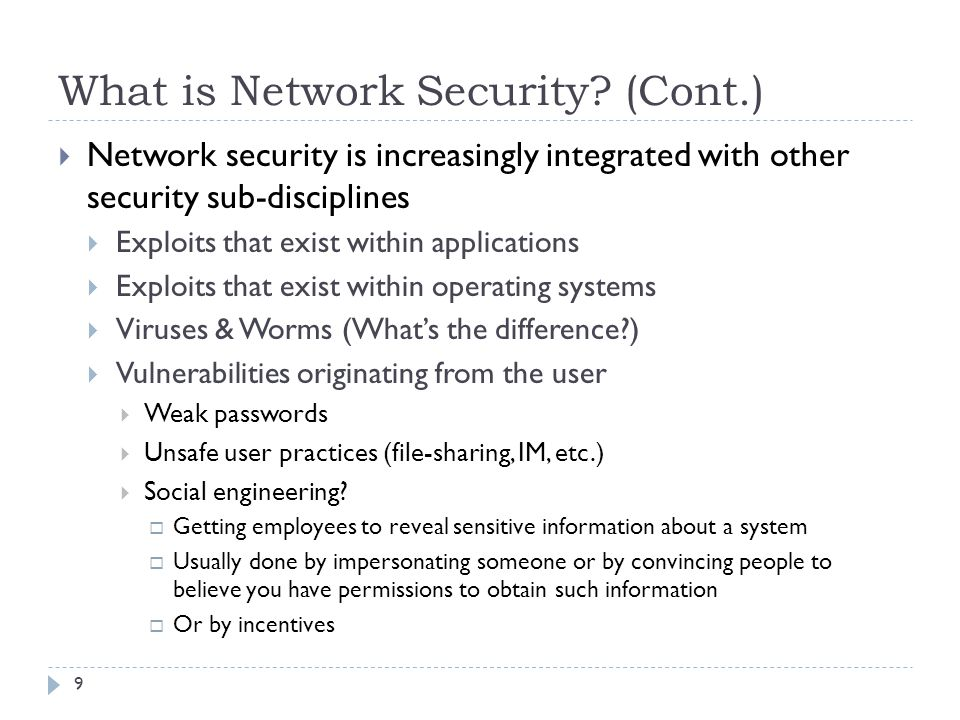 What is Network Security (Cont.)