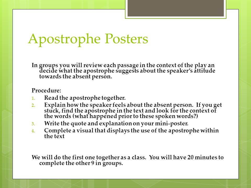 Apostrophe Posters