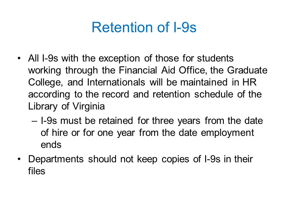 Retention of I-9s