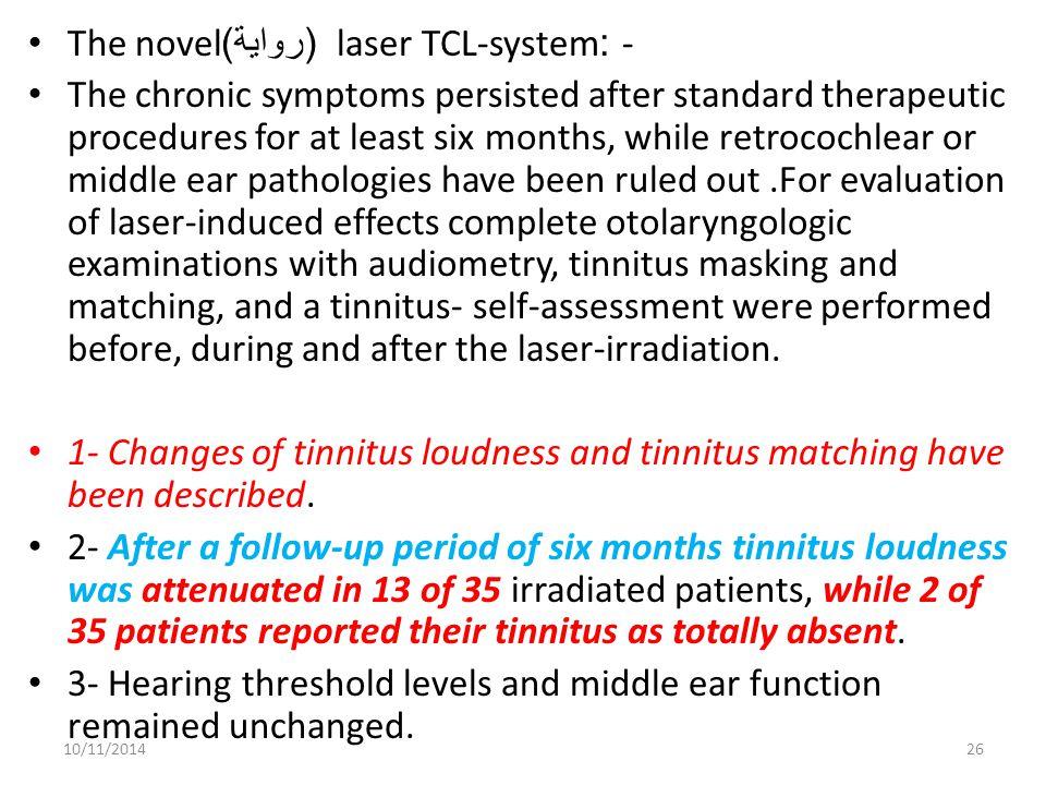 The novel (رواية) laser TCL-system :-