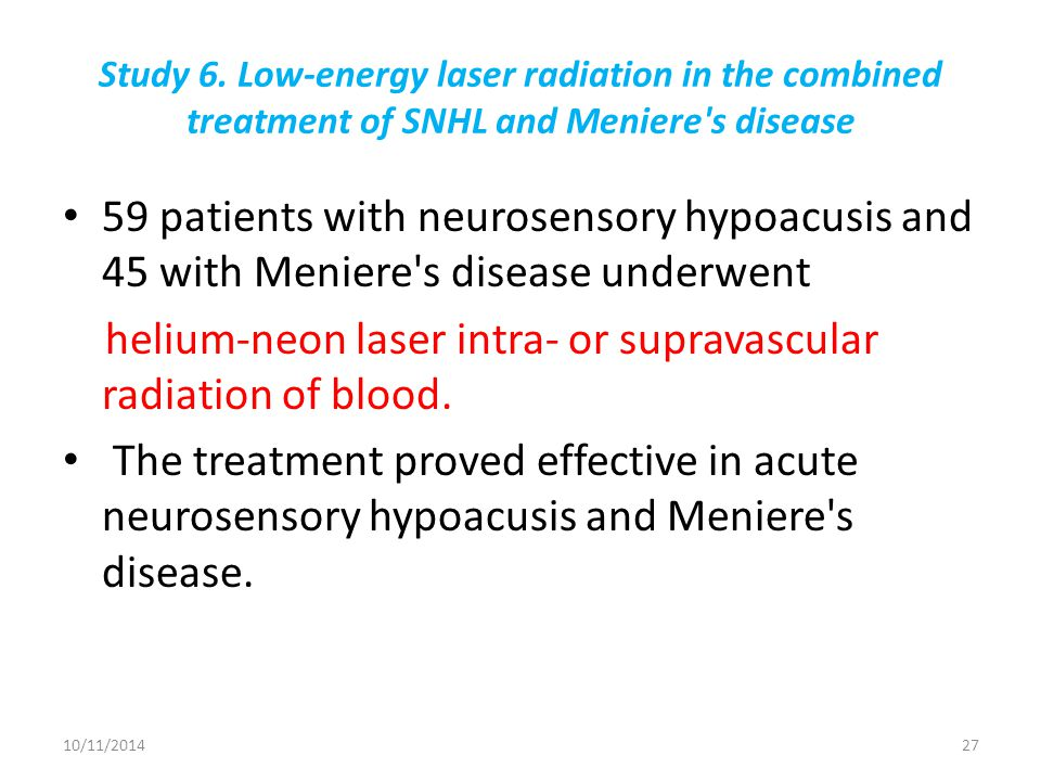 helium-neon laser intra- or supravascular radiation of blood.