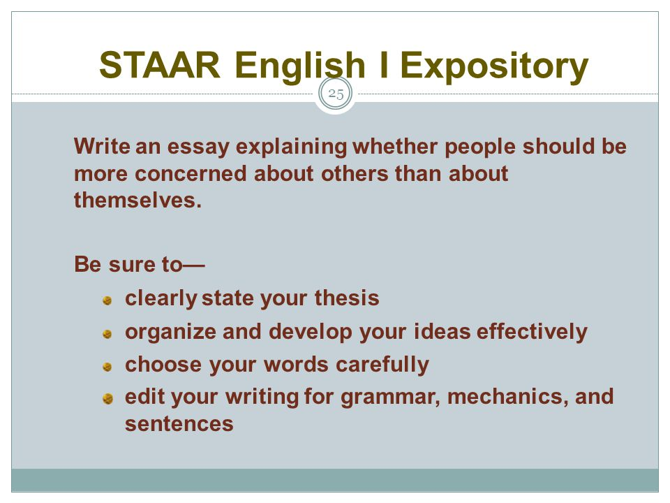 STAAR English I Expository