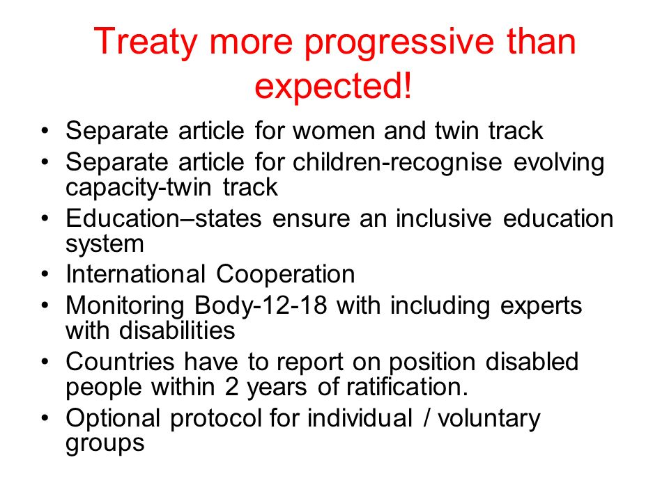 Treaty more progressive than expected!