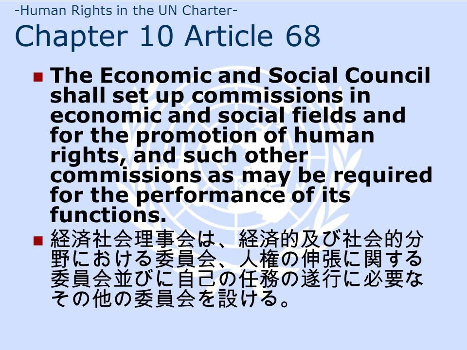 -Human Rights in the UN Charter- Chapter 10 Article 68