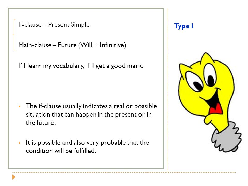 If-clause – Present Simple