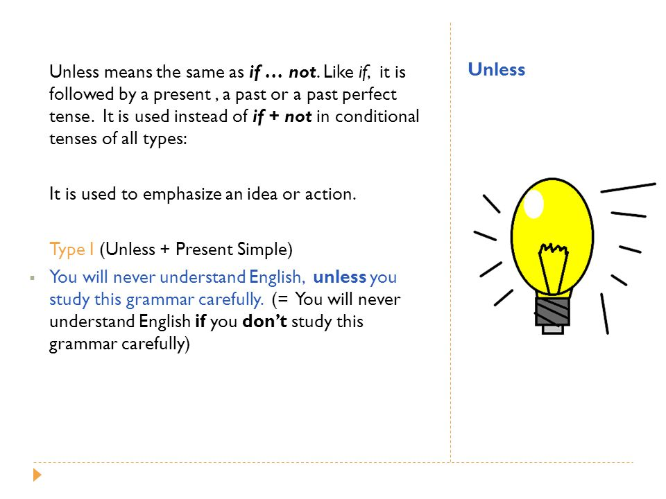 It is used to emphasize an idea or action.