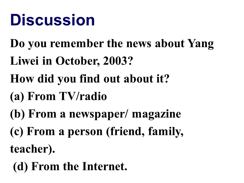 Discussion Do you remember the news about Yang Liwei in October, 2003