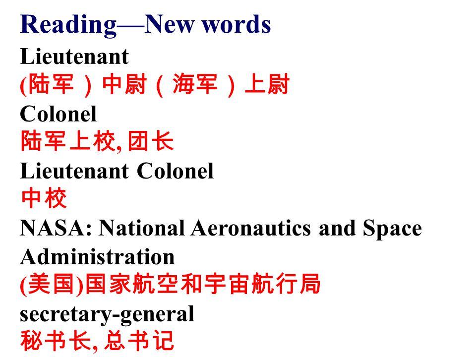Reading—New words Lieutenant (陆军)中尉(海军)上尉 Colonel 陆军上校, 团长