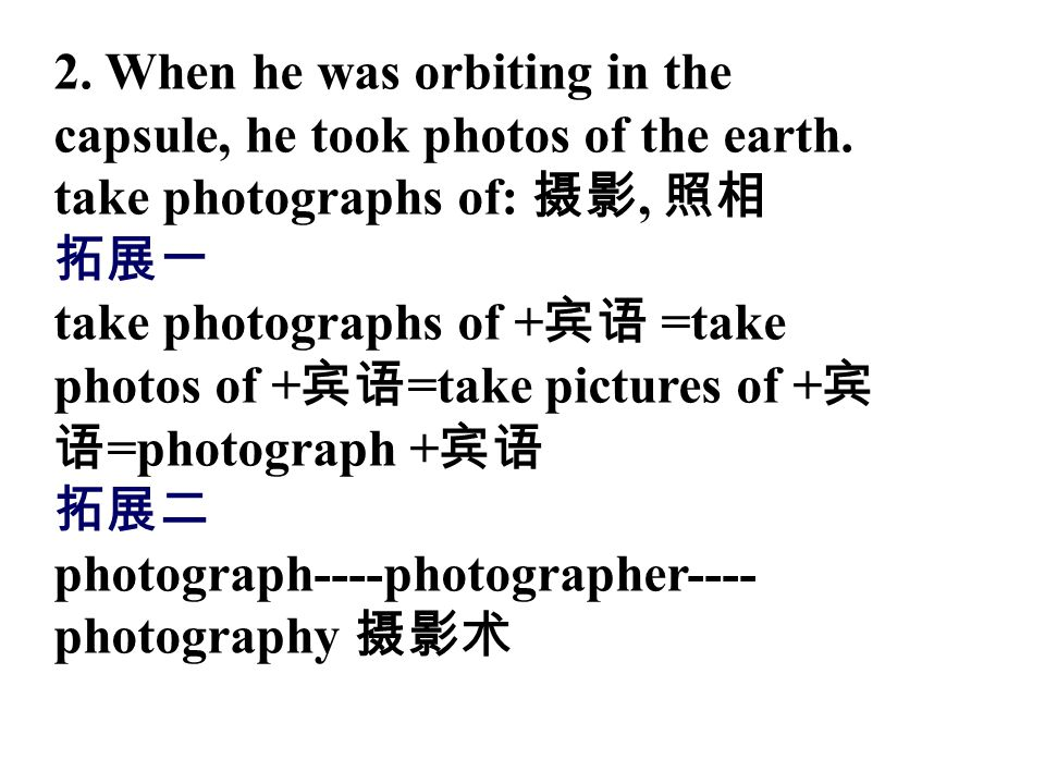 2. When he was orbiting in the capsule, he took photos of the earth