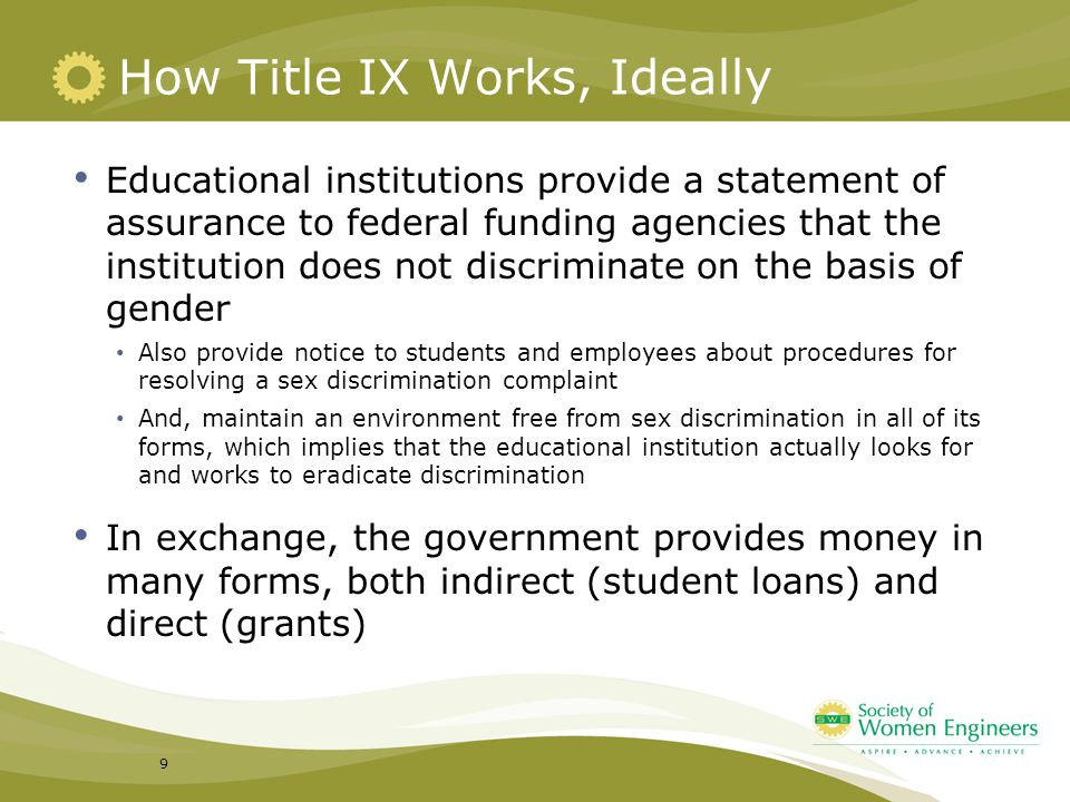 How Title IX Works, Ideally