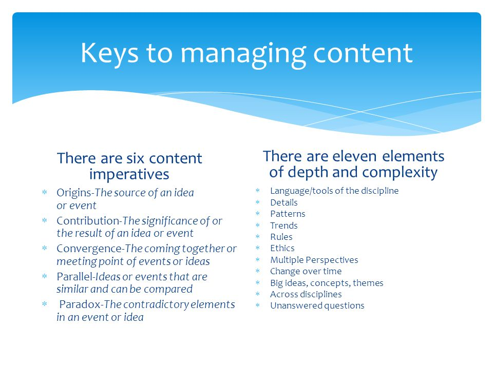 Keys to managing content