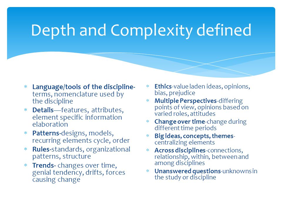 Depth and Complexity defined