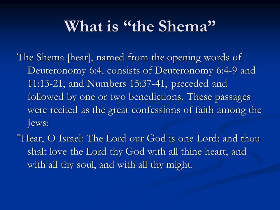What is the Shema