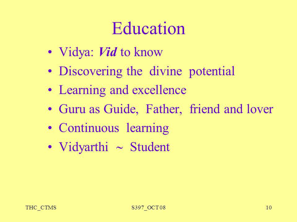 Education Vidya: Vid to know Discovering the divine potential