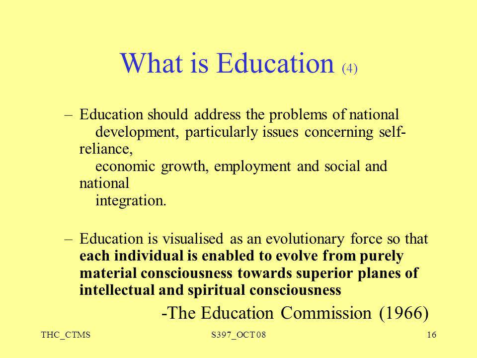 What is Education (4) -The Education Commission (1966)