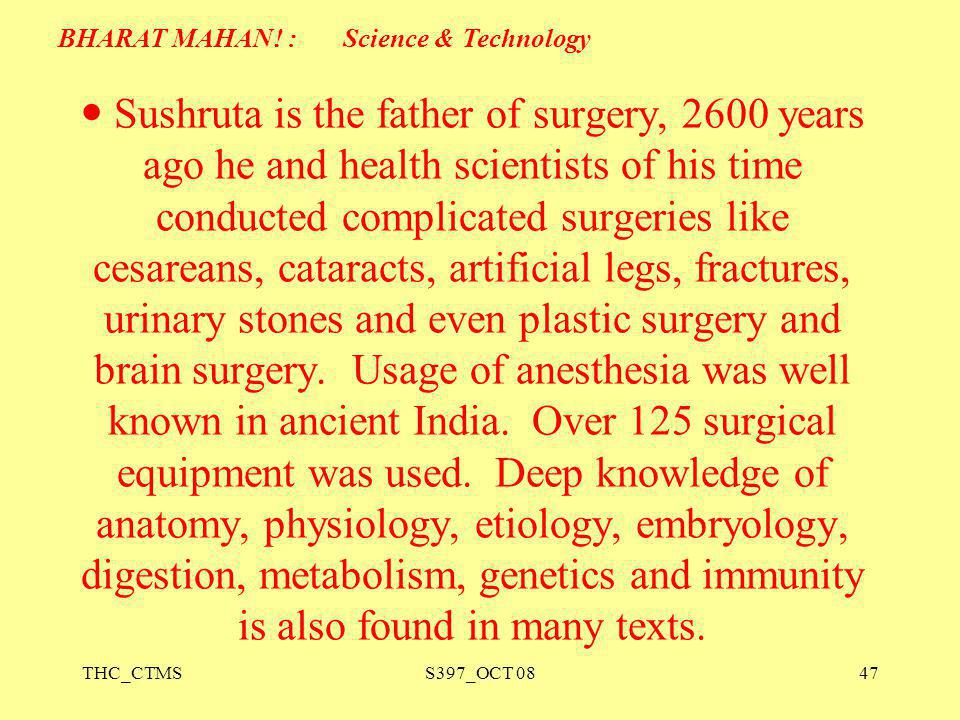 BHARAT MAHAN! : Science & Technology