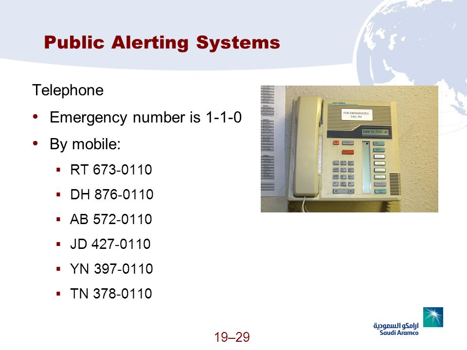 Public Alerting Systems