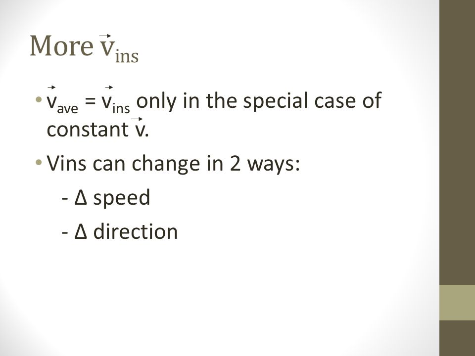 More vins vave = vins only in the special case of constant v.