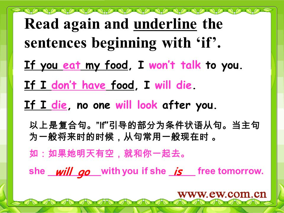 Read again and underline the sentences beginning with 'if'.