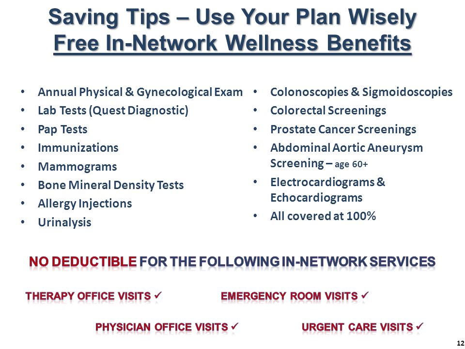 Saving Tips – Use Your Plan Wisely Free In-Network Wellness Benefits
