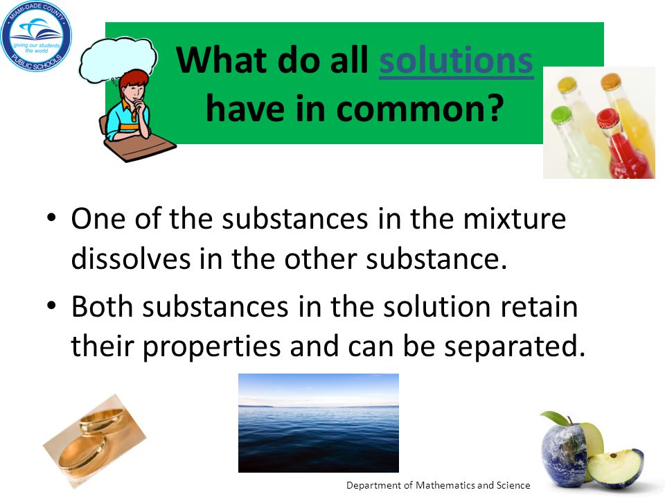 What do all solutions have in common