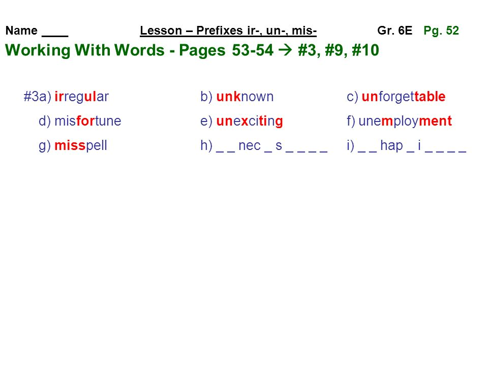 #3a) irregular b) unknown c) unforgettable