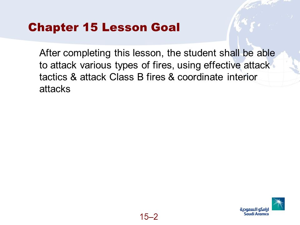 Chapter 15 Lesson Goal