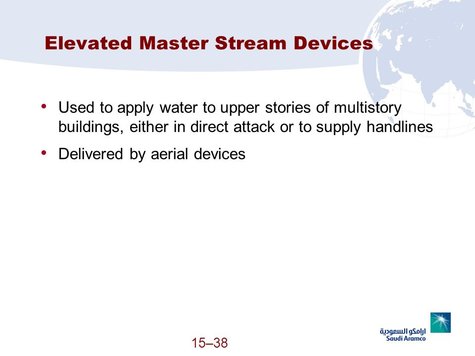 Elevated Master Stream Devices