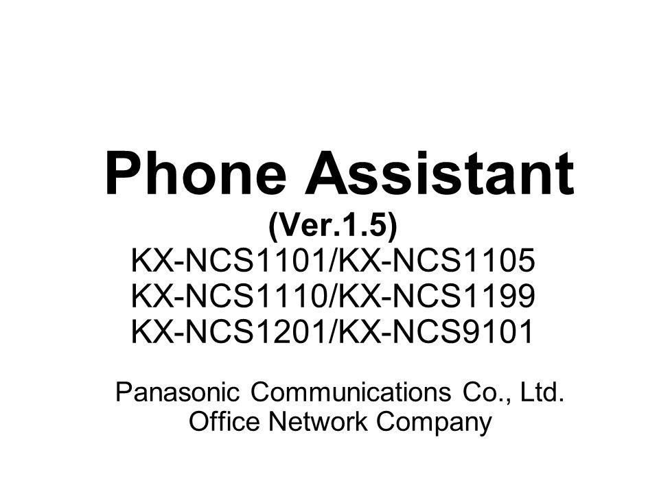Panasonic Communications Co., Ltd. Office Network Company