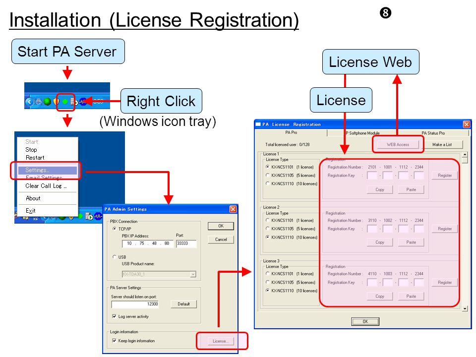 Installation (License Registration)