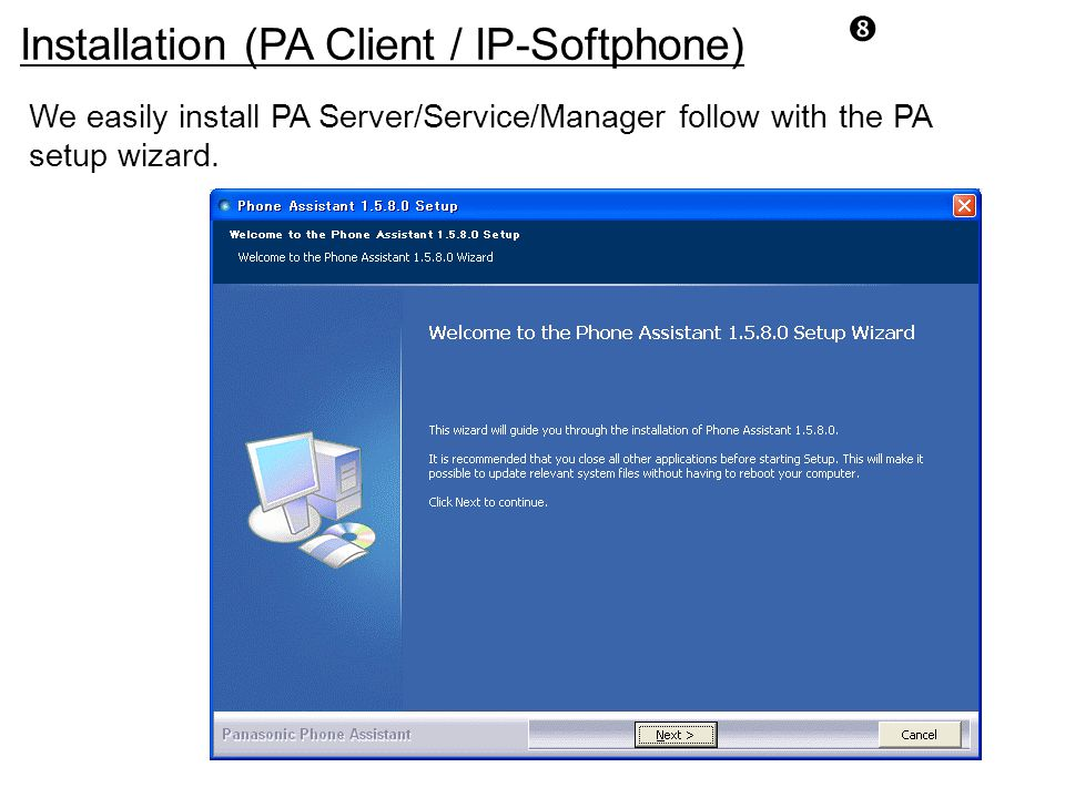 Installation (PA Client / IP-Softphone)