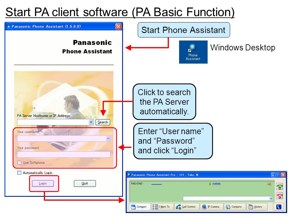 Click to search the PA Server automatically.