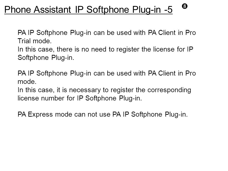 Phone Assistant IP Softphone Plug-in -5