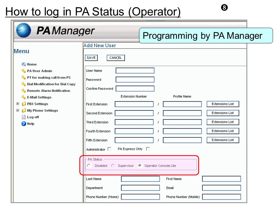 How to log in PA Status (Operator)