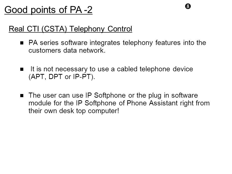 Real CTI (CSTA) Telephony Control