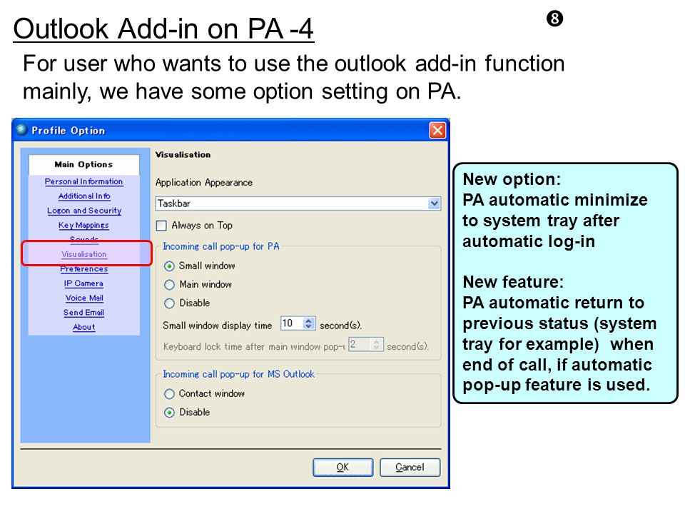 Outlook Add-in on PA -4. For user who wants to use the outlook add-in function mainly, we have some option setting on PA.