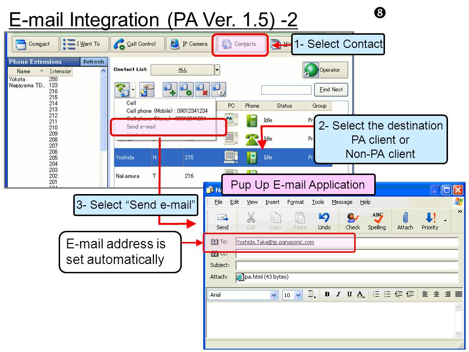 E-mail Integration (PA Ver. 1.5) -2
