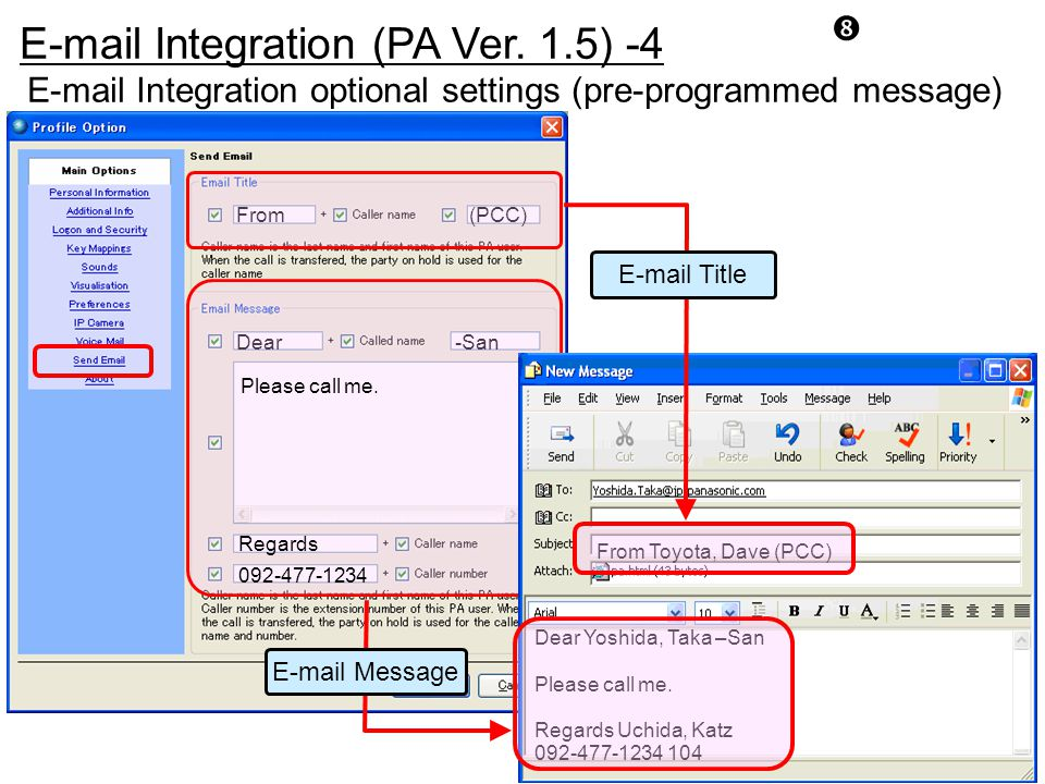 E-mail Integration (PA Ver. 1.5) -4