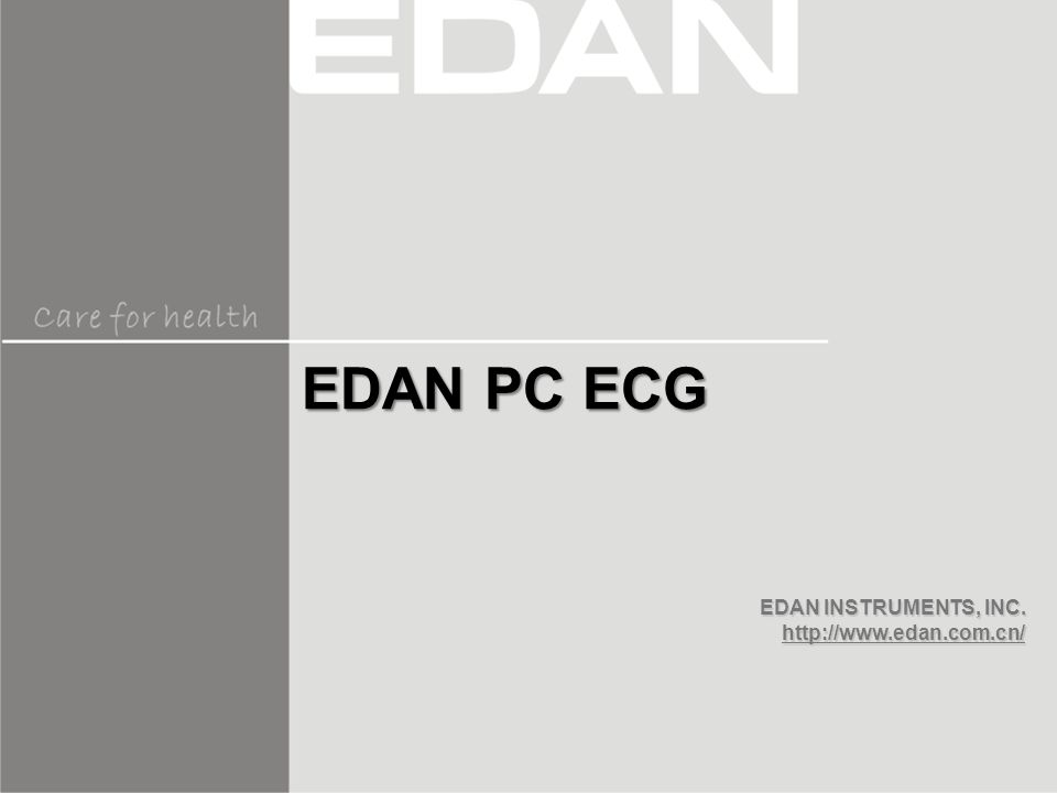 EDAN PC ECG An electrocardiogram (ECG) is a test that records the electrical. activity of the heart.