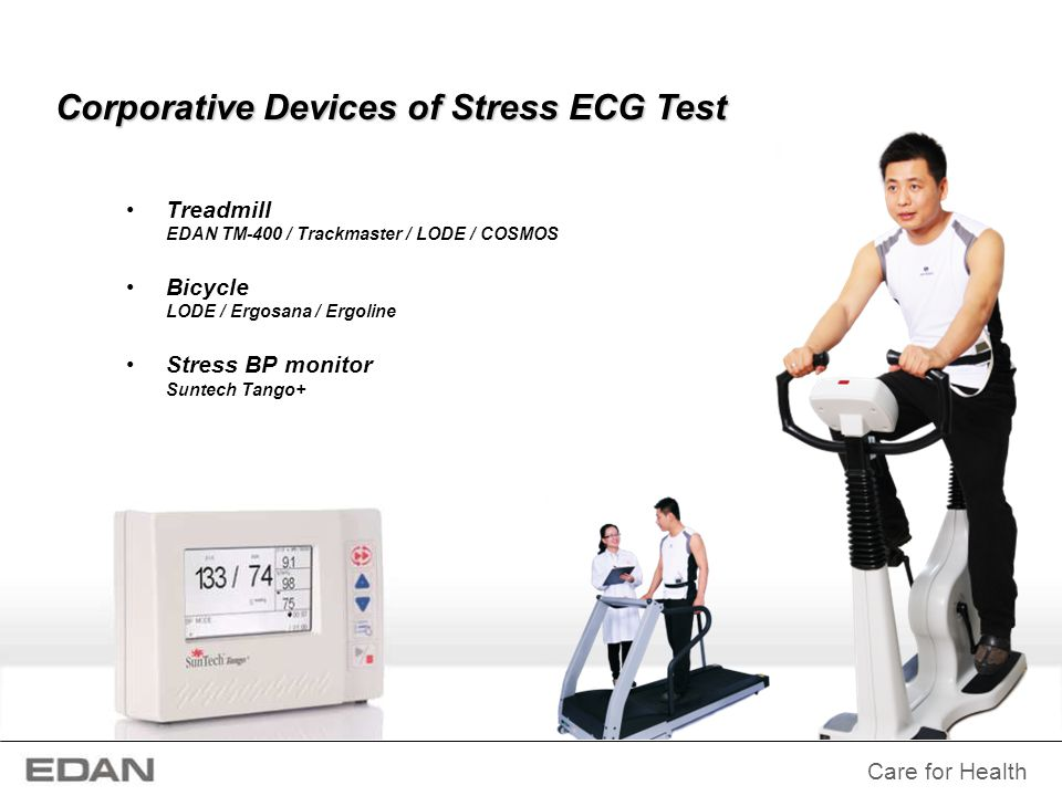 Corporative Devices of Stress ECG Test