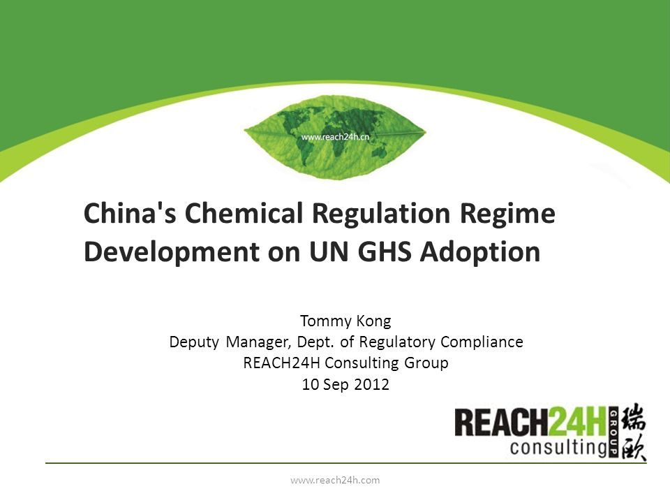 China s Chemical Regulation Regime Development on UN GHS Adoption