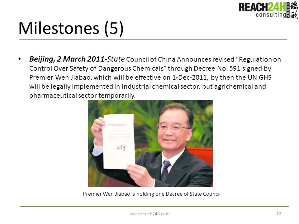 Premier Wen Jiabao is holding one Decree of State Council